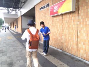 写真 2015-09-01 9 08 53
