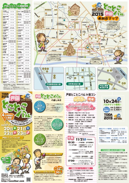 Map_PDF-1