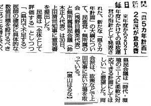goka (3)