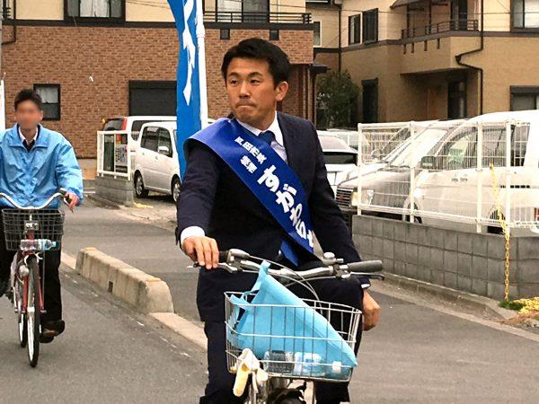 戸田市長選挙 | 戸田市長候補 すがわら文仁 | 動かそう、戸田
